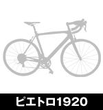 エディ・メルクス(Eddy Merckx) 買取