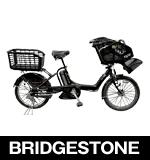 ロードバイク 買取 全国対応!高く売るなら自転車買取専門店へ