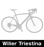 サーヴェロ(Cervelo) 買取│中古自転車高価買取いたします