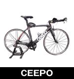 ランドナー 買取│中古自転車を高く売るにはまずは事前査定