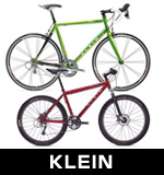 業務自転車 買取